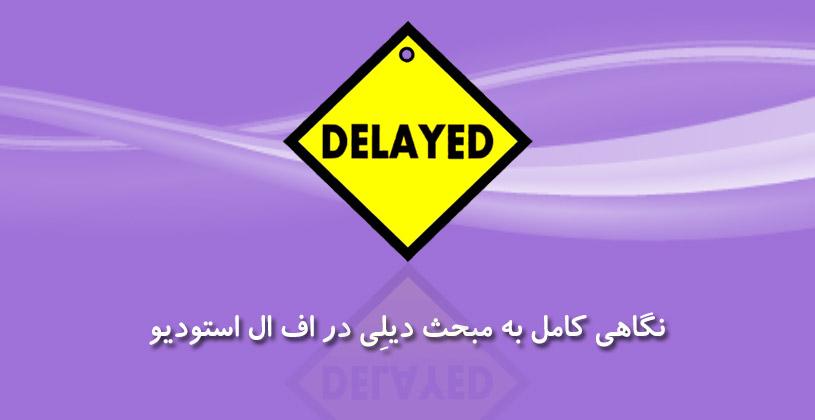 delay-flstudio
