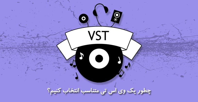 download-vst-thumb
