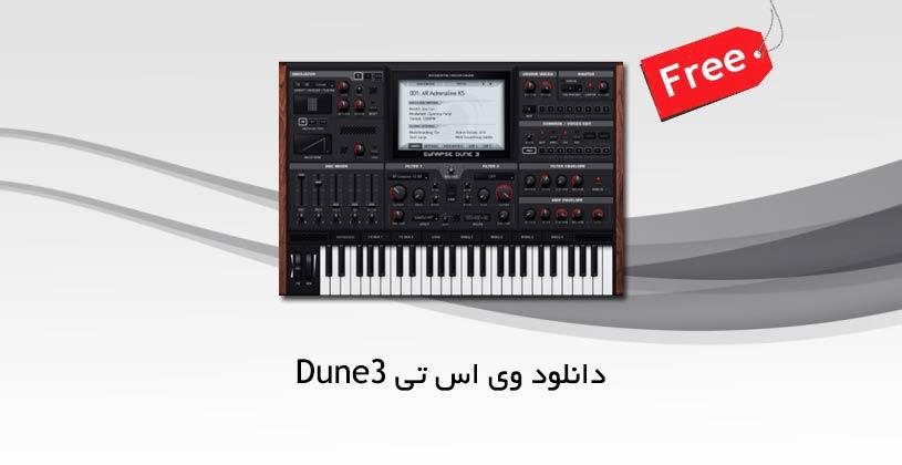 dune-3-thumbb