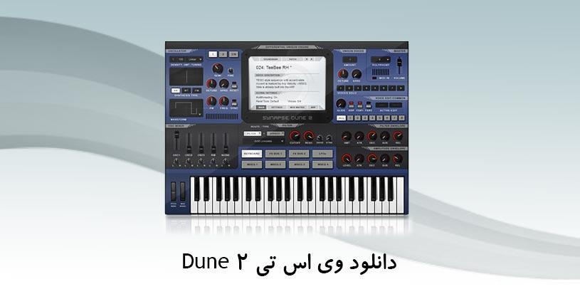 dune2-thumb