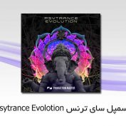Production-Master-Psytrance-Evolution-thumb