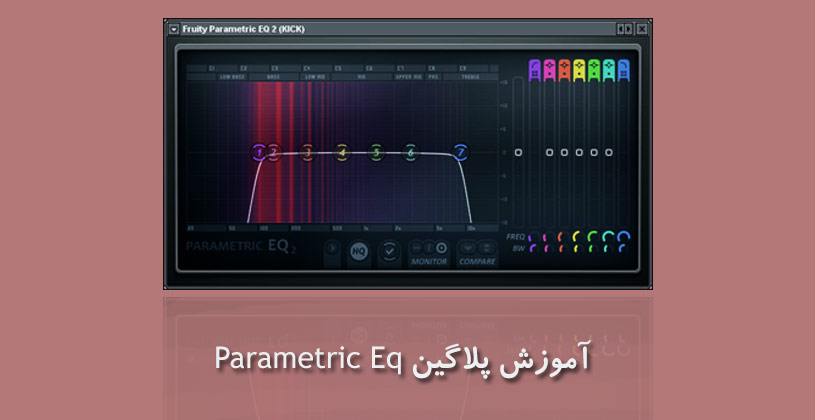 eq-parametric-thumb