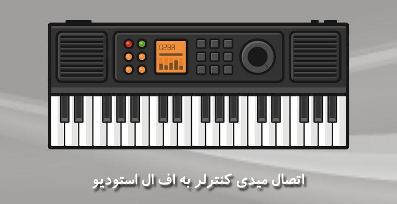 ettesal-keyboard