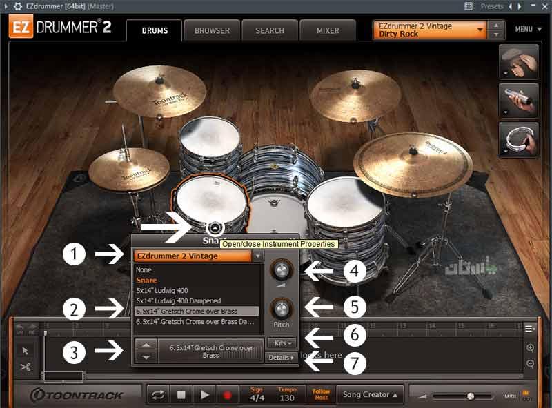 تنظیمات ادوات در وی اس تی ezdrummer 2