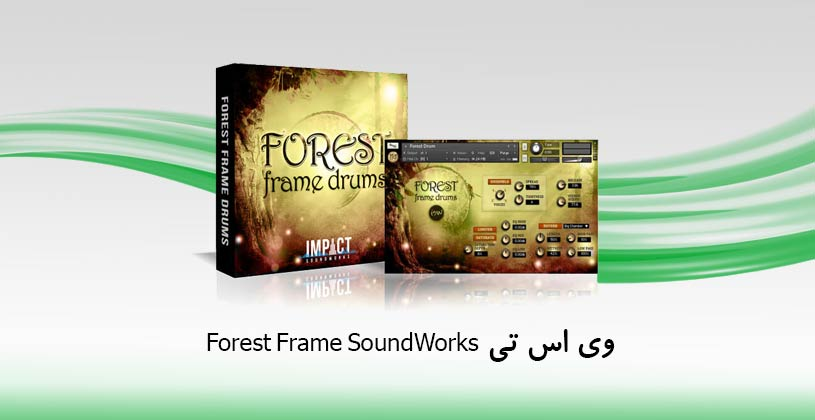 Photo of دانلود وی اس تی Forest Frame SoundWorks