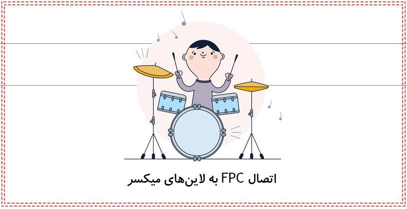 fpc-thumb