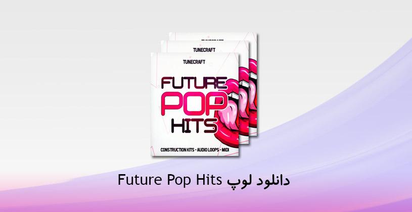 future-pop-hits-thumb