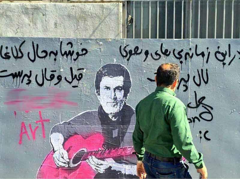 نقاشی خیابانی در ایران