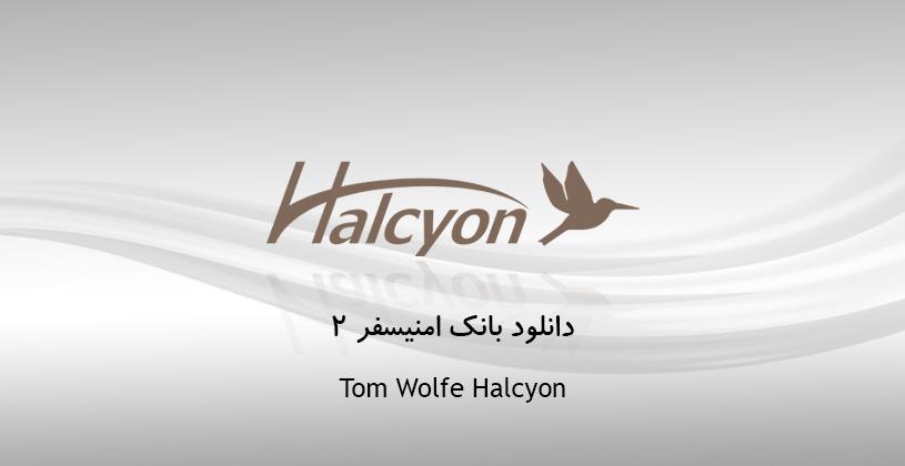 halcyon-omni-thumb