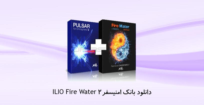 ilio-water-fire-thumb