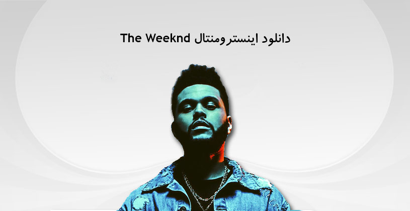 instrumental-theweeknd