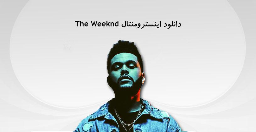 Photo of دانلود اینسترومنتال The Weeknd Instrumental