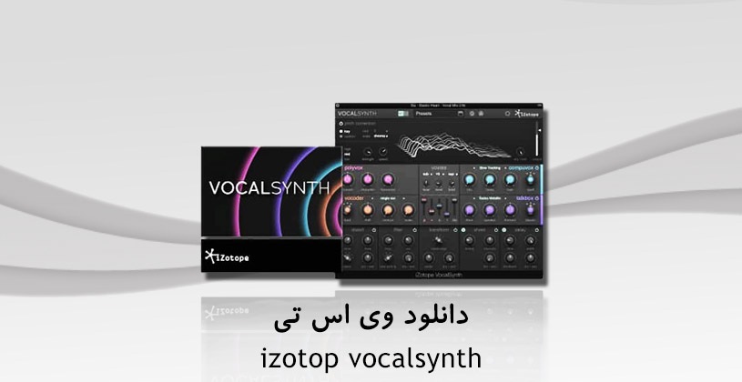 izotop-vocal-synth-thumb-org