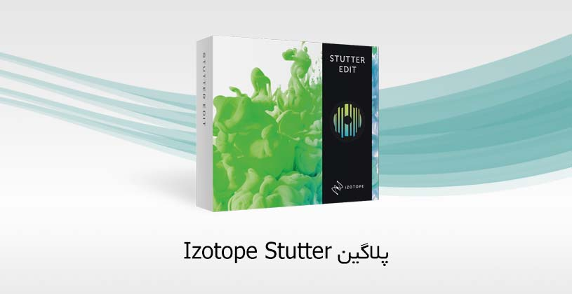 izotope-stutter=-thumb