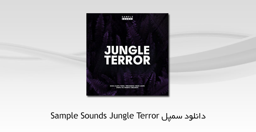 jungle-terror-thumb