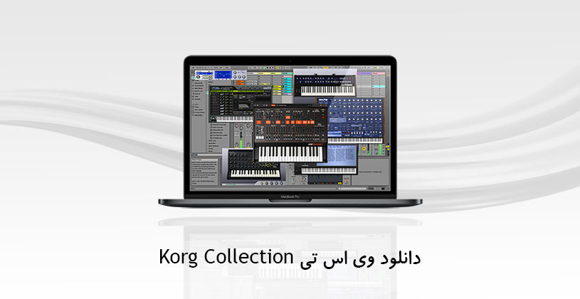korg-collection-thumb