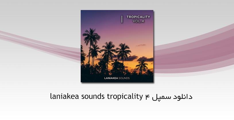 Photo of دانلود سمپل laniakea sounds tropicality 4