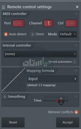 remote controll setting