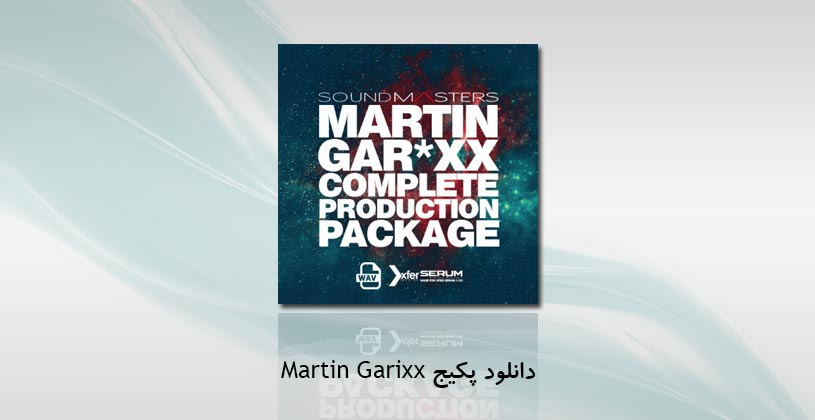 martix-garixx-package-thumb