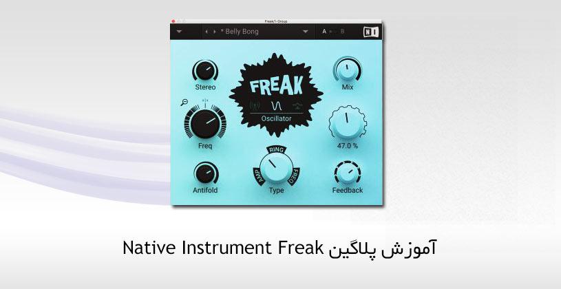 native-instrument-freak-thumb
