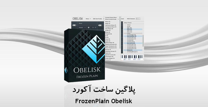 obelisk-thumb