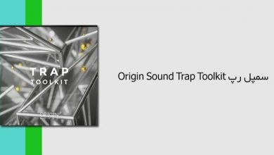 Photo of سمپل رپ Origin Sound Trap Toolkit WAV