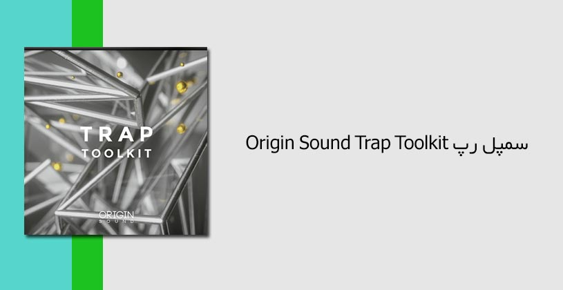 origin-sound-trap-toolkit-thumb