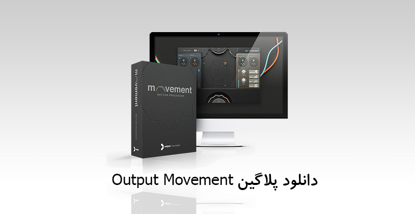 output-movement-thumb
