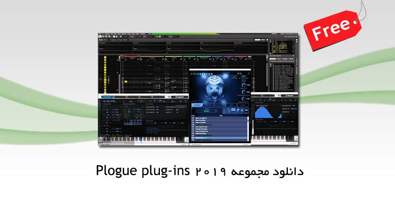 plogue-plug-thumb