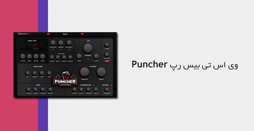 puncher808