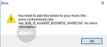 تنظیم فایل Host ویندوز