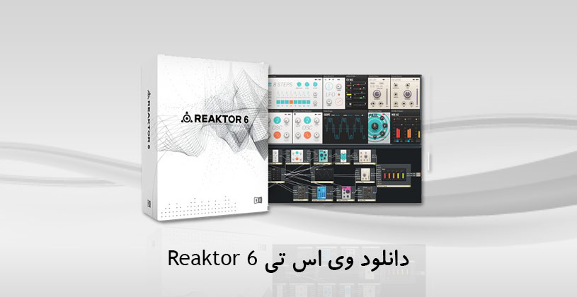 Photo of دانلود وی اس تی Native Instruments Reaktor 6