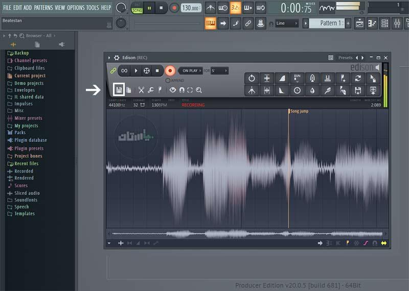 ضبط صدا با برنامه FL Studio