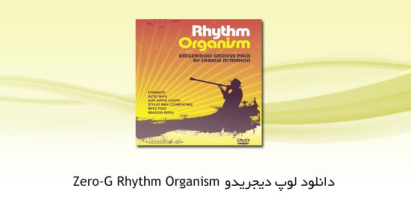 rythm-organism-thumb