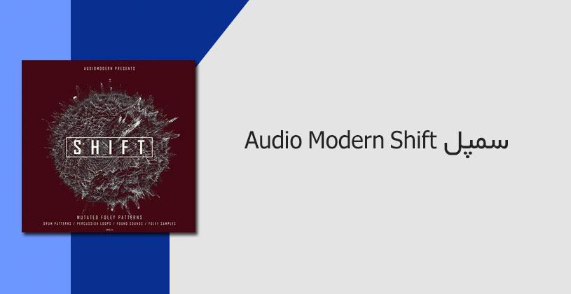 shift-hiphop-samples