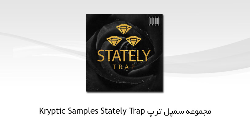 Photo of مجموعه سمپل ترپ Kryptic Samples Stately Trap