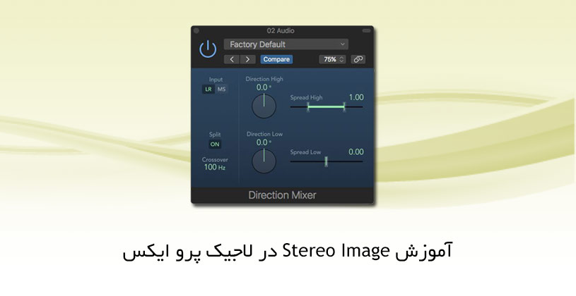 stereo-image-in-logic