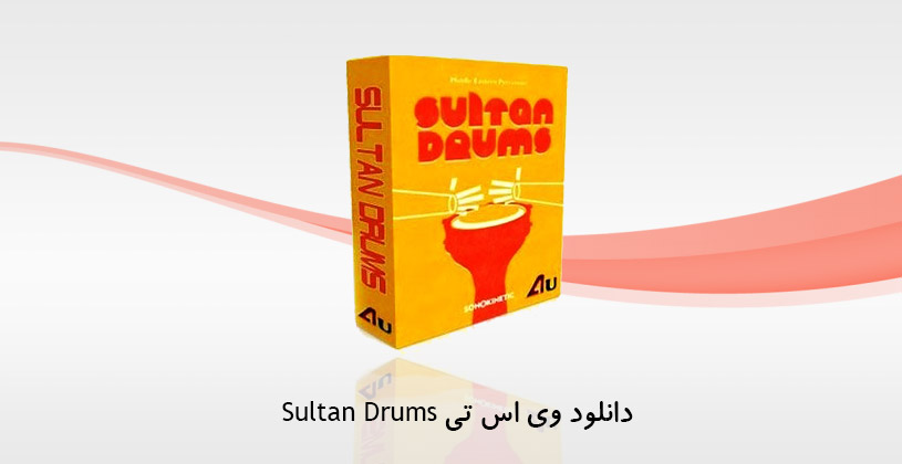 sultan-drums-thumb