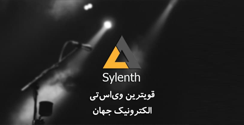 sylenth1-thumb