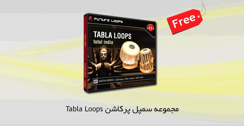 tabla-loops-thumb