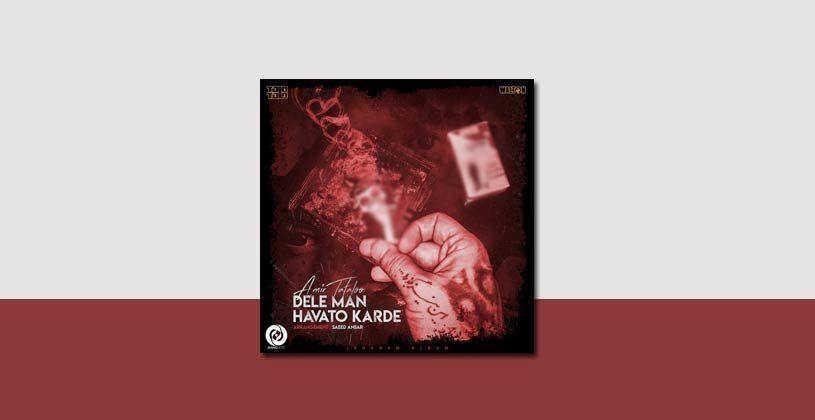 tataloo-deleman-havato-karde-thumb