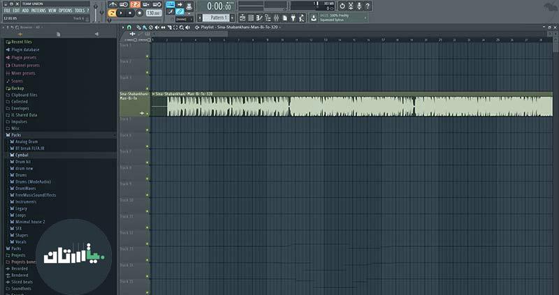 تمپو در اف ال استودیو | یافتن تمپوی آهنگ