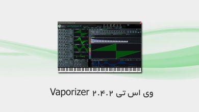Photo of وی اس تی Vaporizer2 v2-4-2 FULL