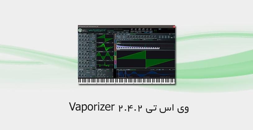 vaporizer-thumb