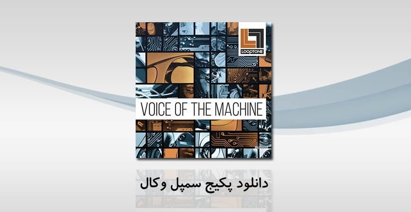 voice-of-machine-thumb