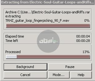 تصویر چهارم آموزش اکسترکت کردن فایل با نرم افزار Winrar