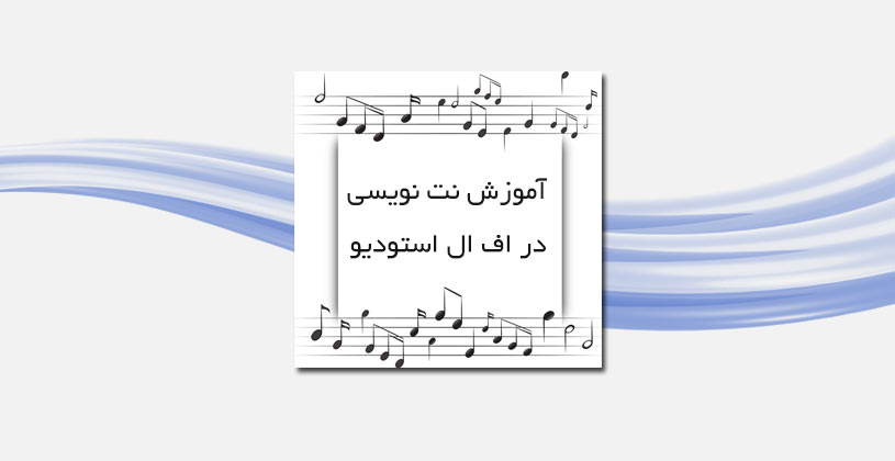 write-note-music