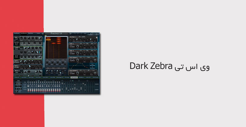 zebraa-dark-thumb